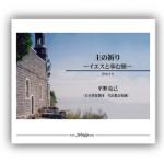 hk103_jk
