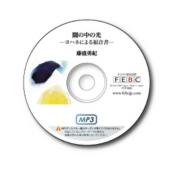 mfy101_disc