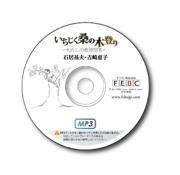 mim103_disc