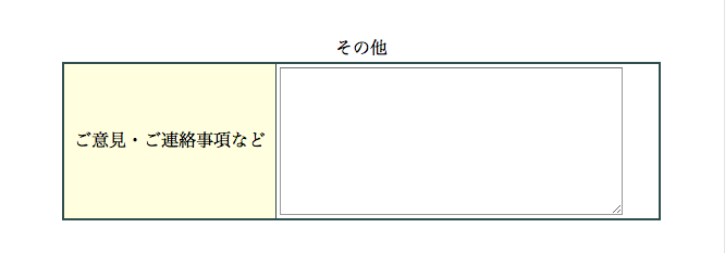 guide_eshop_5