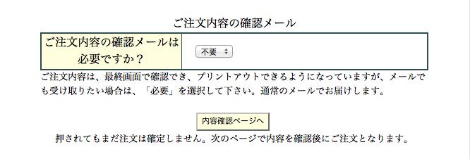 guide_eshop_6