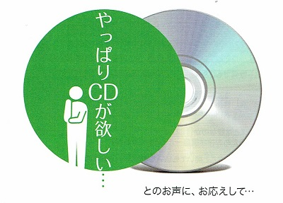 cdcopy1